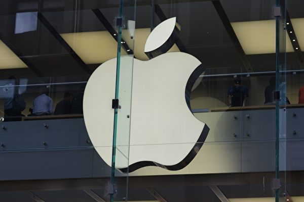 苹果斥资13.75亿 在爱荷华州建数据中心