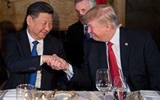 谢天奇:北京外交军事异动 川习通话藏玄机?