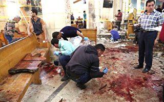 炸弹血洗埃及2教堂 逾130死伤 IS宣称犯案