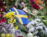 4月9日,事發地點Åhléns 商場門前擺滿了由上千民眾帶來的鮮花、蠟燭和瑞典國旗等。(Michael Campanella/Getty Images)