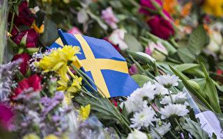 瑞典遭恐袭 嫌犯有IS宣传材料