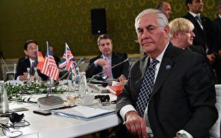 蒂勒森G7发最后通牒:俄罗斯必须做选择