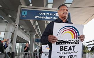 分析:航空公司客票預訂超載 有助降低票價