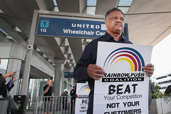 分析:航空公司客票预订超载 有助降低票价