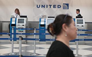 联合航空止血 溅血班机所有乘客全额退款