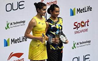 戴資穎新加坡超羽再敗瑪琳  跨季5連冠達成