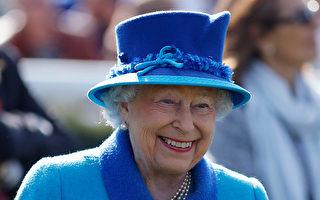 女王双喜临门,乐成这样!( Alan Crowhurst/Getty Images)