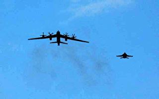 俄轟炸機接近阿拉斯加州 美派戰機攔截