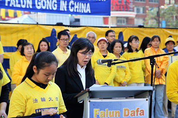 原北京航空航天大学教授金俐在集会上发言。(陈杰杰/大纪元)