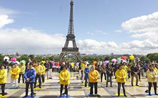 法轮大法在法国洪传22载纪实