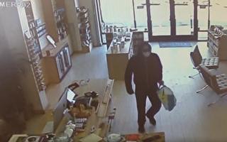 馬州藥房遭遇搶劫 警方尋知情線索