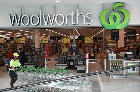 澳洲Woolwoths超市