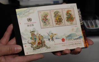 聯合國紀念郵票。 (韓瑞/大紀元)