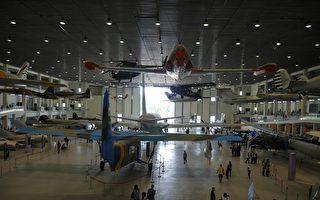 全国唯一悬吊国宝级飞机博物馆  4月2日启用