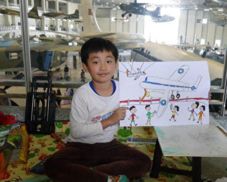 """4月2日同步举行""""绘我蓝天""""儿童创意绘画比赛。(方金媛/大纪元)"""