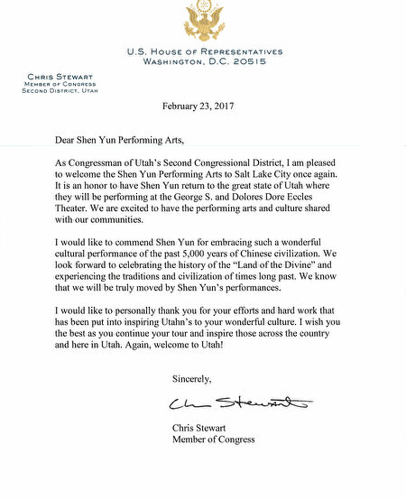 美國國會眾議員Chris Stewart 發來的賀信。(大紀元)