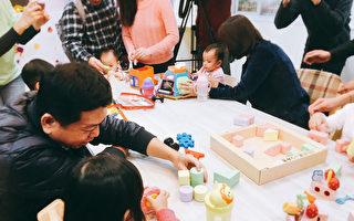 芝山社区公托收10名婴幼儿  开放报名