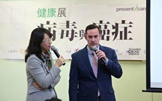 新唐人大紀元健康展講解預防癌症 民眾讚「機會難得」