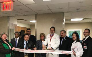 皇后醫院新癌症化療中心揭幕