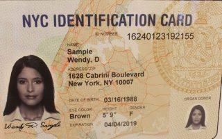 法官:市府有权销毁市民卡申请资料
