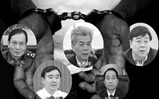 禁毒總隊總隊長被查 湖南1個月5高官落馬