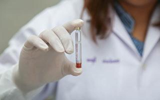 參加臨床試驗的好處是什麼?又有什麼風險?