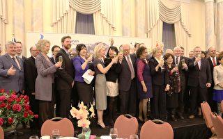 加国多党政要共度台湾之夜 分享共同价值