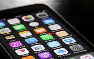 荷兰扩大电信保密范围 或将覆盖email和whatsapp