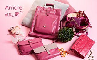 温馨的5月份,Amore用粉嫩的色调提醒著一个温馨节日的到来,让我们一同用爱灌溉这美好的一刻。(爱加丹尼提供)