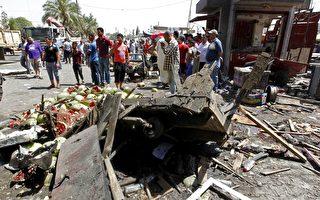 IS炸弹攻击巴格达冰淇淋店 至少15死27人伤