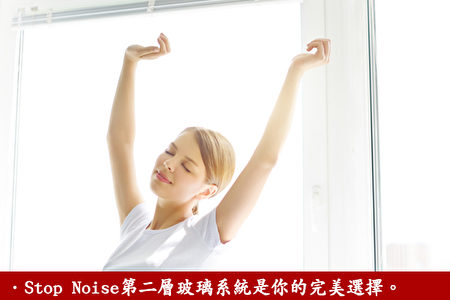 (Stop Noise提供)