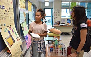 培養專題研究能力 翻轉教育在「康橋」