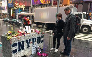 时代广场撞人惨案 受害者父亲感人留言