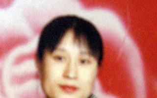 黑龙江法轮功王淑英被非法判刑 家属控告法官
