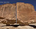 中东巨石精准切半如雷射切割 是谁所为?