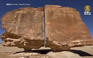 中東巨石精準切半如雷射切割 是誰所為?