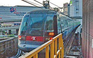 穆迪降港铁等三企业评级