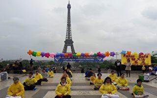 組圖:法國法輪功學員歡慶世界法輪大法日