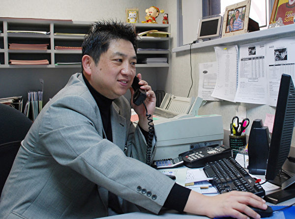 East Coast Toyota 的亞裔銷售經理Michael Roan。(大紀元)