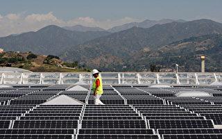 參院提案:加州2045年達100%清潔電源