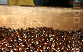 咖啡风味大不同 专家报你知