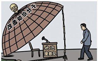 中共打垮知识分子独立人格 华罗庚自杀未遂