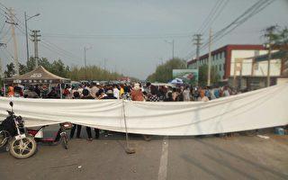 河北一化工廠毒氣泄漏 上千村民堵路抗議