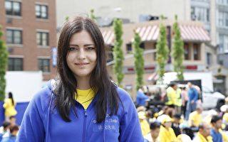 年轻法轮功学员聚纽约:世界需要真善忍