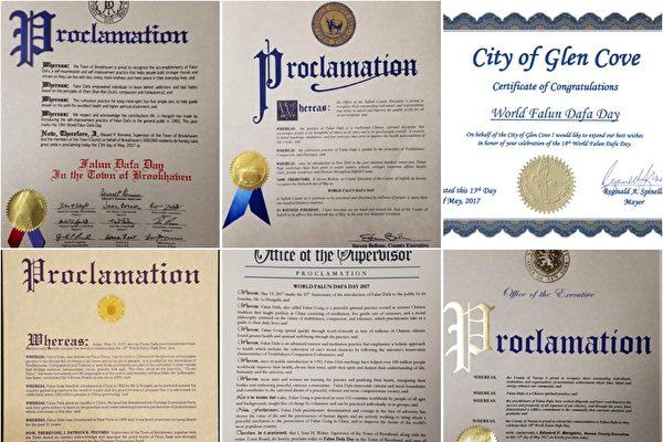 纽约州多个市县褒奖法轮大法日