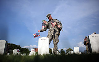 美国阵亡将士纪念日 你可能不了解的十件事