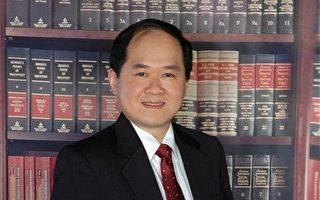 5月27日 方見堯律師舉辦資產保護計畫免費講座