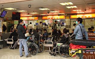 香港急症室收费下月18日起增至180元