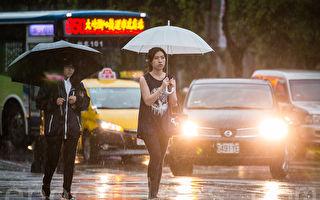 台鋒面來襲 11縣市防大雨