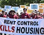聖荷西市議會討論「租客保護條例」 加強租管